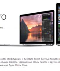 Официально представлены новые Macbook Pro 2014 (в России тоже)