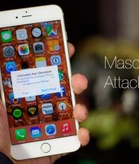 Найдена новая уязвимость в iOS