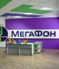 До 2016 года Мегафон потратит 1 миллиард рублей на рекламу iPhone