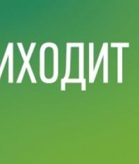 Мегафон подписывает контракт с Эппл Рус и покупает iPhone на 2 миллиарда рублей