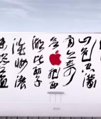 Промо-ролик про Apple Store в Чжэнчжоу на английском