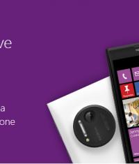 Microsoft предложила Lumia 1020/1520 в обмен на iPhone 4/4S