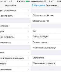 Как отключить автоматическое обновление программ и системных служб в iOS 7