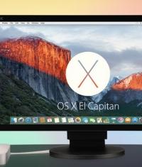 Вышло дополнительное обновление для бета-версии OS X El Capitan
