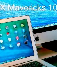 Разработчикам стала доступна OS X Mavericks 10.9.2 Beta 5
