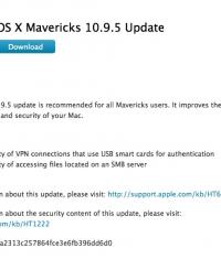 Вышло обновление OS X Mavericks 10.9.5