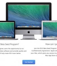 Бета-версию OS X теперь может скачать каждый пользователь
