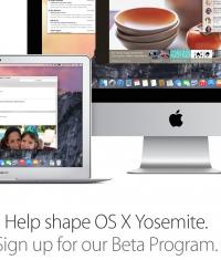Завтра состоится первая презентация публичной беты OS X Yosemite
