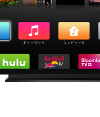 Состоялся релиз обновления 7.0.2 для Apple TV