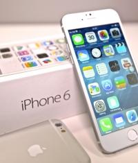 Apple хочет снизить цены на свою продукцию в России