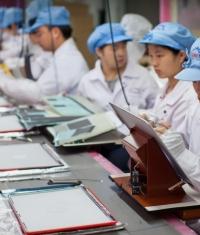 Рост компании Pegatron – результат выгодного сотрудничества с Apple
