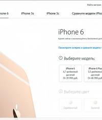 Apple снова может повысить цены на свою продукцию в РФ