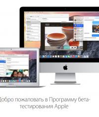 iOS 8.3 стала доступной для всех (Обновлено)