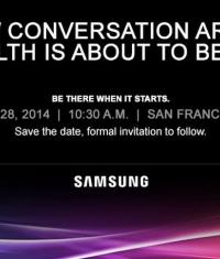 Samsung проведет конференцию о медицинских девайсах за несколько дней до WWDC 2014
