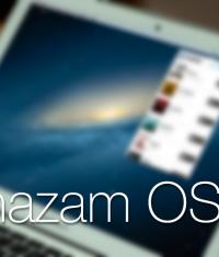 Shazam появится и на OS X!