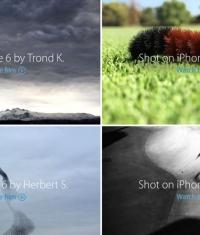 Apple показывает возможности камеры iPhone 6