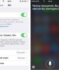 Вышла вторая бета-версия iOS 8.3: Siri заговорила на русском