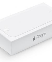 Apple зарегистрировала разработку «умной» упаковки для iOS-устройств