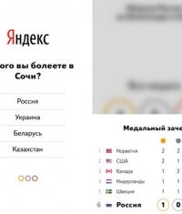 "Яндекс выпустили приложение ""Яндекс.Медали"" - следи за Олимпиадой"