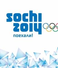 На Олимпиаде в Сочи спортсмены не должны показывать логотип Apple