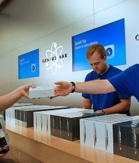 Apple ввела льготы для своих сотрудников