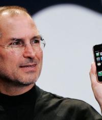 Смартфону iPhone 8 лет