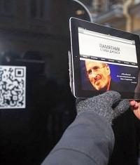 Памятник Стиву Джобсу, установленный в Питере, продадут на интернет-аукционе