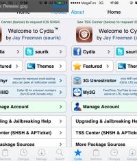 Дизайн Cydia обновился до стиля iOS 7