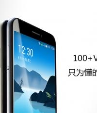 Китайская компания обвинила Apple в плагиате