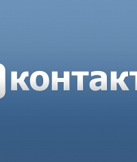 Вышло новое приложение VK для iPhone и iPad