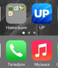 Приложение «ВКонтакте» удалено из App Store за нарушение авторских прав и порнографию