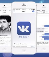 Официальное приложение ВКонтакте удалено из App Store