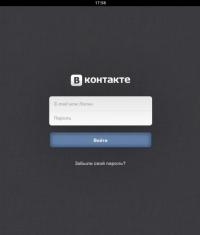 Apple приняли решение удалить приложение «ВКонтакте» для iPad из App Store