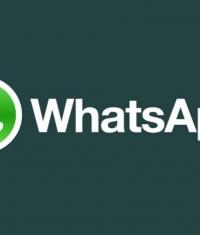Как прочитать полученное сообщение в WhatsApp так, чтобы это не увидел отправитель?