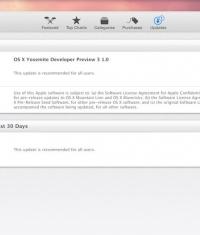 Apple выпустила OS X 10.10 Yosemite Preview 3