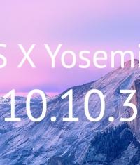Apple не спешит закрывать уязвимость в OS X 10.10.3